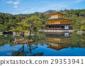 The Golden Pavilion - Kinkakuji Temple in Kyoto. 29353941