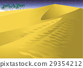 사막의 풍경 A (밤) 29354212