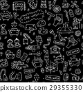 Car washing, seamless pattern for your design 29355330