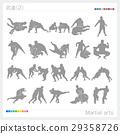 martial arts sport 29358726