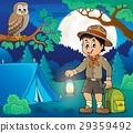 Scout boy theme image 5 29359492