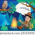 Scout boy theme image 6 29359495