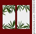 summer vertical banner 29360014
