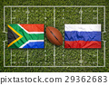 South Africa vs. Russia flags on rugby field 29362683