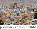 라 파스 시내 29364668