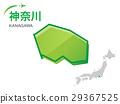 แผนที่ของจังหวัดคานางาวะ: ภาพประกอบวัสดุ 29367525