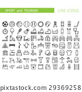 Sport and recreation flat icon set. Collection of 29369258