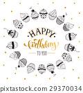 birthday, card, design 29370034