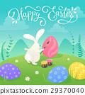 easter bunny egg 29370040