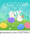 easter bunny egg 29370041