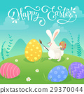 easter bunny egg 29370044