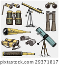 set of astronomical instruments, telescopes 29371817