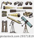 set of astronomical instruments, telescopes 29371819