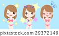 beauty woman use sunscreen 29372149