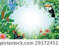 森林景观 29372452