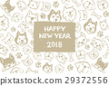 各种各样的狗的逐年新年的卡片例证 29372556