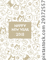 new year's card, year of the dog, dog 29372557