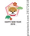 新年贺卡2018年年底(垂直位置) 29372618