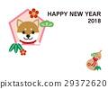 新年贺卡2018年底(横向位置) 29372620