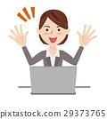 事業女性 商務女性 商界女性 29373765