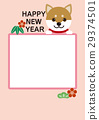 New Year cards 2018 year-end (vertical position) photo frame 29374501