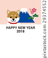 New Year cards 2018 year-end (vertical position) 29374552