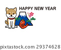 New Year cards 2018 year-end (horizontal position) 29374628