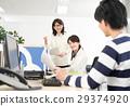 辦公室 29374920