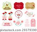 母親節 標籤 矢量 29379390