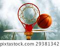 Basketball hoop. 29381342