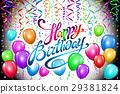 气球 汽球 生日 29381824