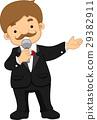 Man Occupation Presenter 29382911