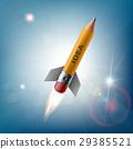 火箭 矢量 矢量图 29385521