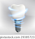 Icon human dental implant. Stock illustration. 29385723