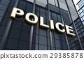 Black police building 29385878