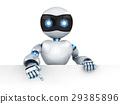机器人 空白 机器 29385896