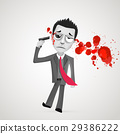 Depression boy illustration 29386222