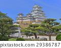 一個新鮮的綠色姬路城堡 29386787