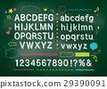 黑板 粉筆板 字符 29390091
