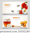 honey food bee 29392284