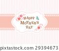 母親節 商標 矢量 29394673