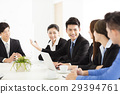 Group of happy young business people in  meeting 29394761