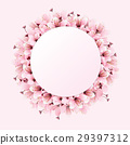 pink circle space with flower 29397312