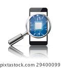 Black Smartphone Loupe Microchip Mirror 29400099
