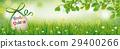 春天 春 模板 29400266