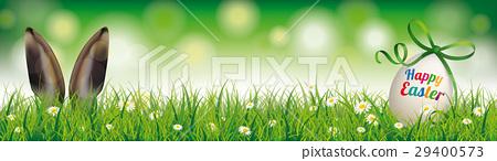 Natural Easter Egg Rabbit Ears Green Ribbon Header 29400573
