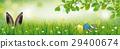 春天 春 复活节 29400674