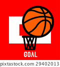 BASKET BALL  GOAL 29402013