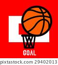 籃球 球 籃子 29402013