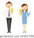女人 女性 啤酒 29402798